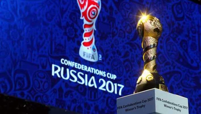 Conoce los premios económicos para la Copa Confederaciones 2017