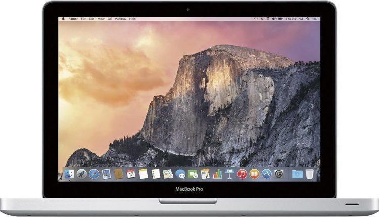 Apple usaría un nuevo chip ARM en las MacBook Pro de 2017