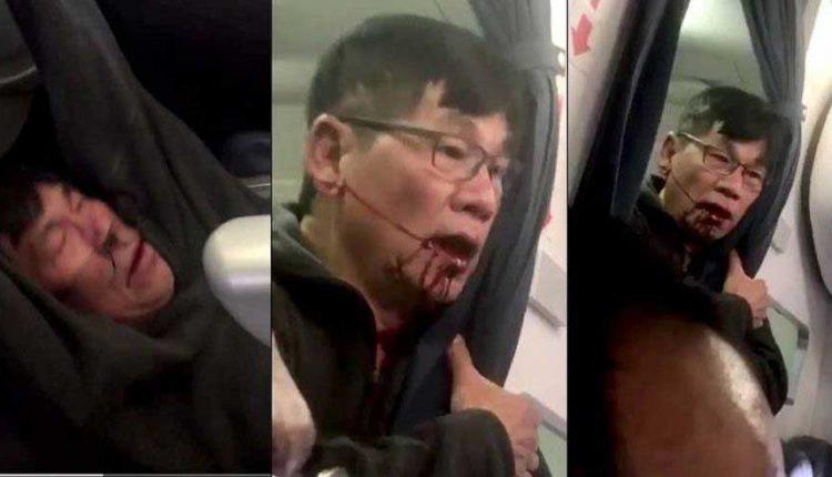 Expulsan violentamente a pasajero en vuelo de United en EE. UU.