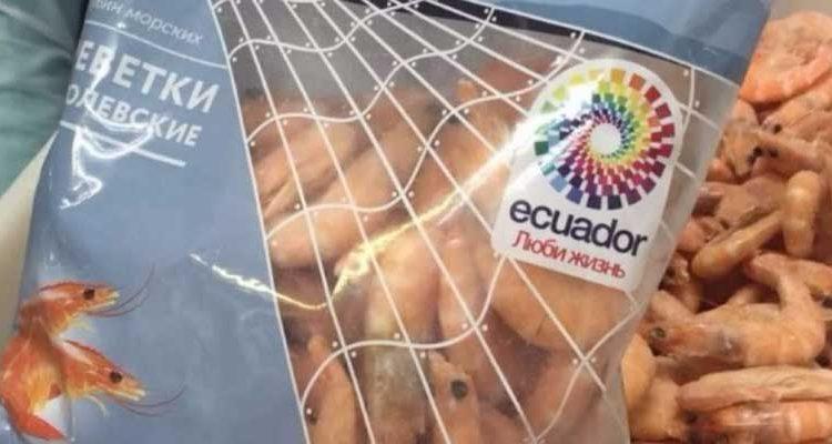 Ecuador promociona camarón en Rusia