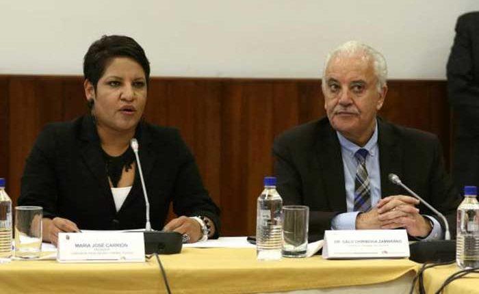Galo Chiriboga comparece ante la Asamblea Nacional