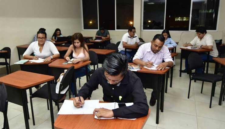 Admisión a educación superior podría aumentar un 20%