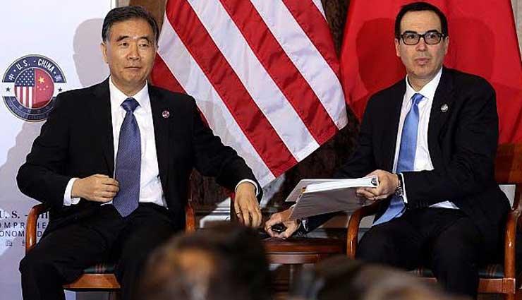 Estados Unidos rebaja críticas al proteccionismo Chino