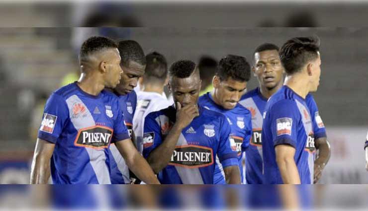 Sin goles termina el encuentro entre Guayaquil City y Emelec