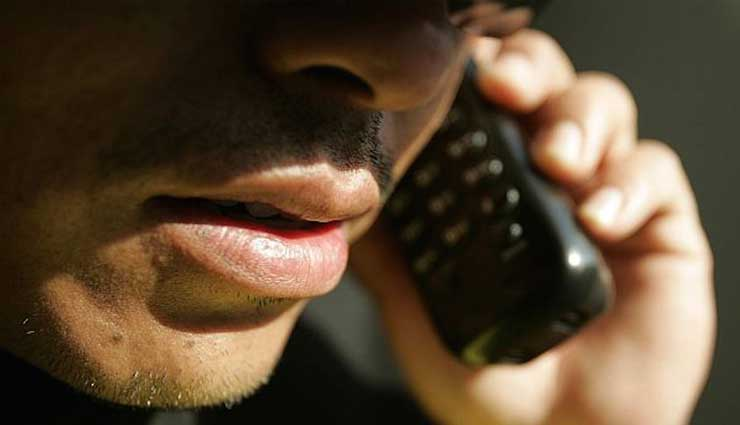 Estafa por medio de una llamada telefónica de Nueva Guinea