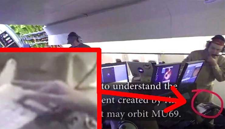 Extraterrestre en avión de la NASA