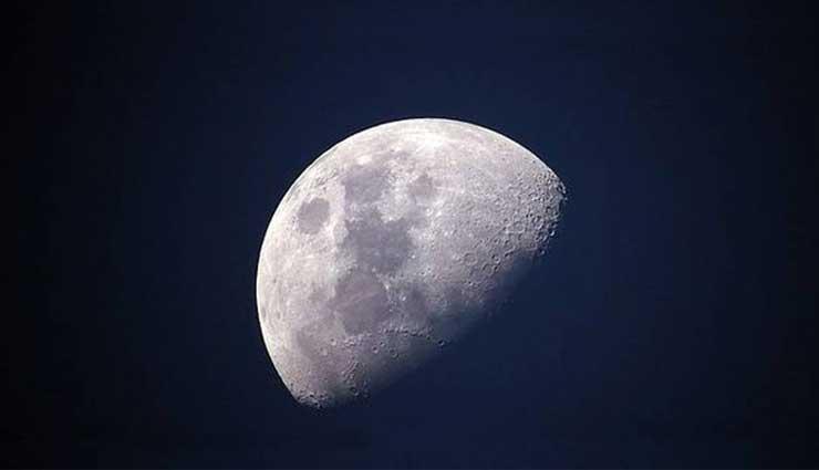 La Luna sería rica en agua según estudios