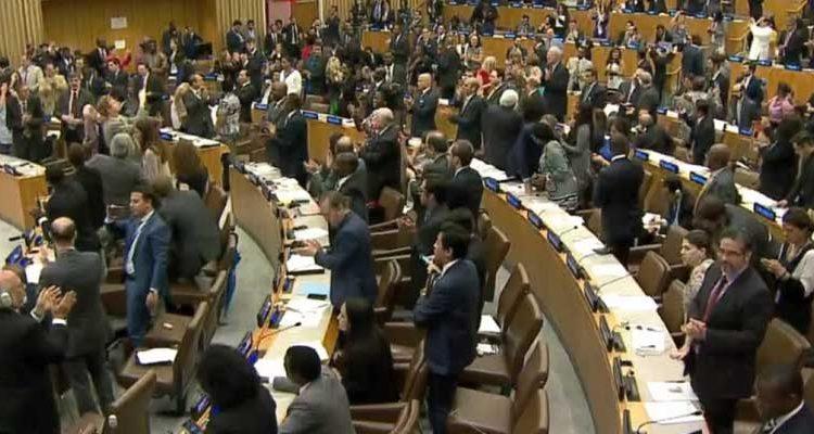Participación activa de Ecuador por el desarme nuclear