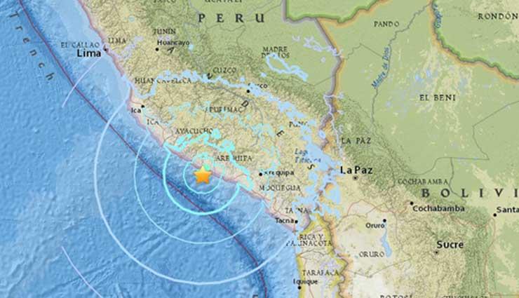 Sismo en Perú deja una victima
