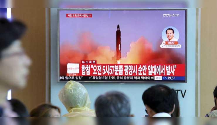 Corea del Norte, Japón, ONU, Misil