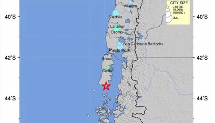 Chile, Santiago de Chile, Sismo, IGEP