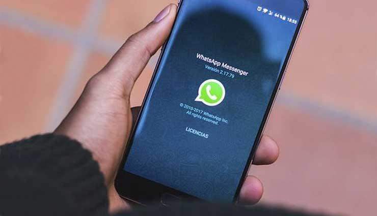 WhatsApp, App, Software, Actualizaciones