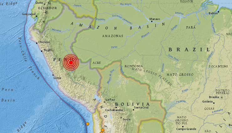 Sismo, Terremoto, Perú, EMSC