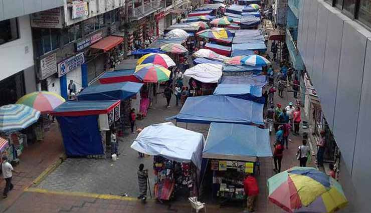 Comerciantes de Santo Domingo, Municipio