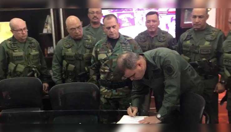 Fuerza Armada, Venezuela, Paramacay