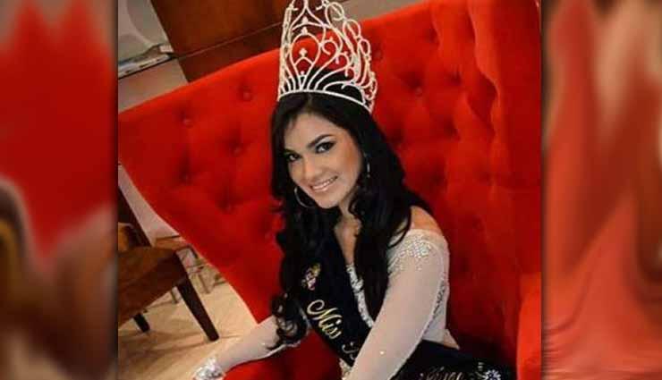 miss latina internacional, Santo Domingo, Ecuador,