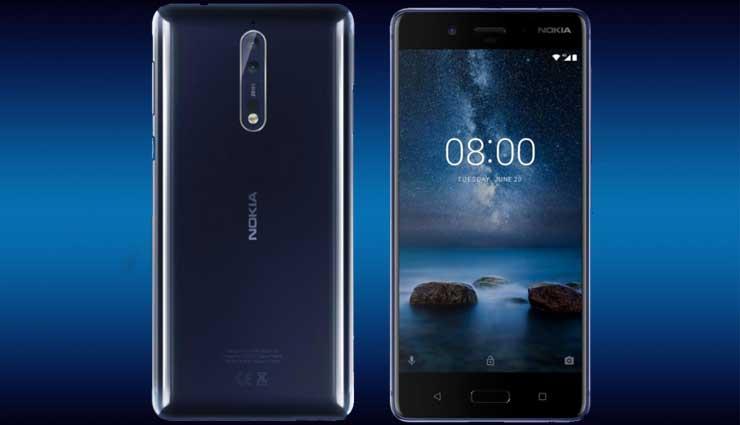 Nokia, Detalles, Móviles, Nokia 8
