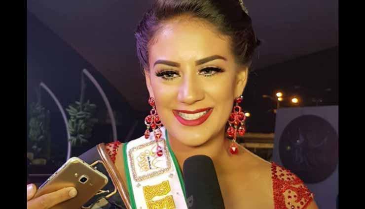 Reina Mundial del Banano 2017, Santo Domingo, Ecuador,
