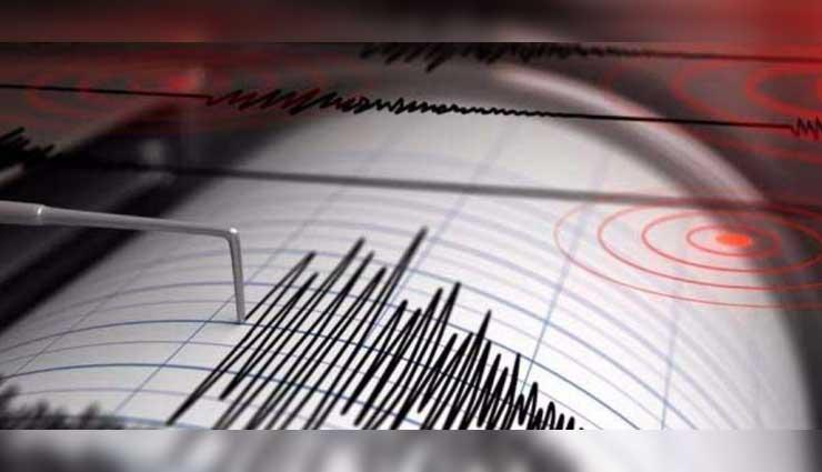 Terremoto, Japón, Sismo, Islas