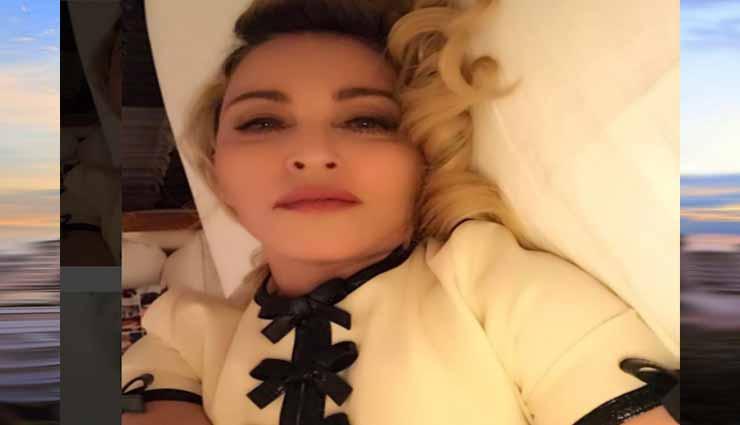 Madonna, Cantante, Portugal,
