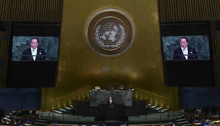 ONU, Mundo,