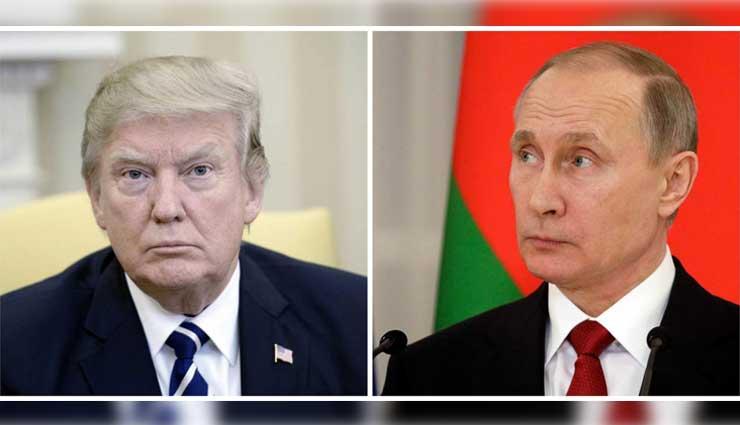 Estados Unidos, Rusia, Vladimir Putin, Donald Trump, Sanciones Económicas