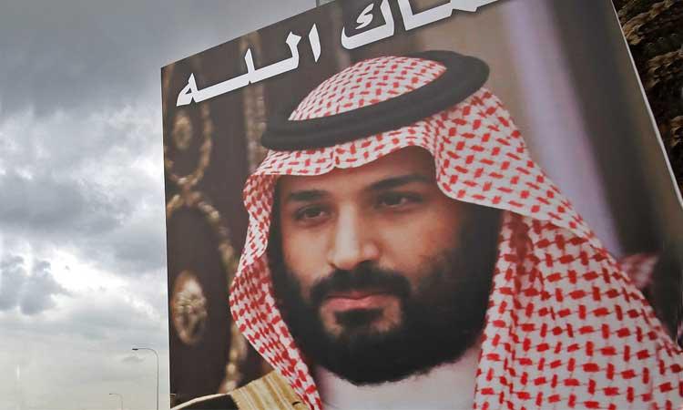Anticorrupción, Arabia Saudita, Operación