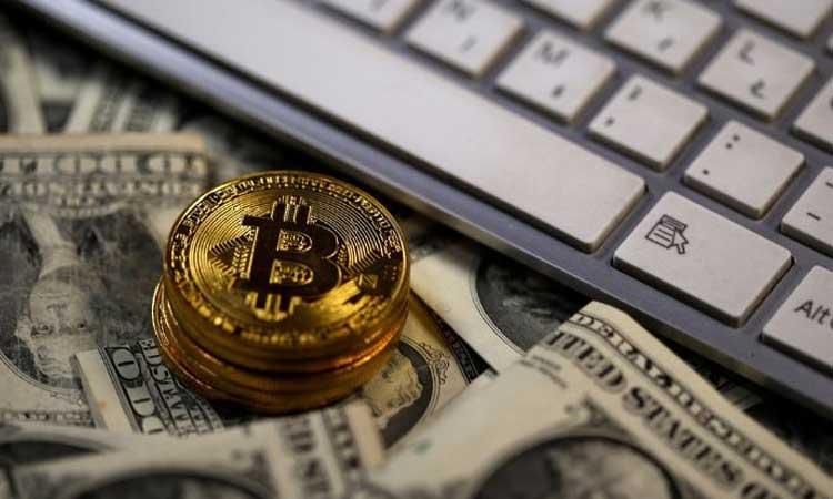 Bitcoin, Moneda, Fondo Monetario Internacional, Economía,