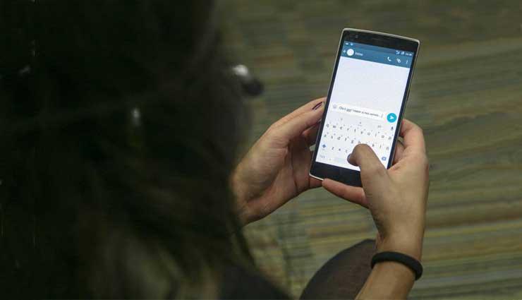 WhatsApp, Problemas, Redes Sociales, App