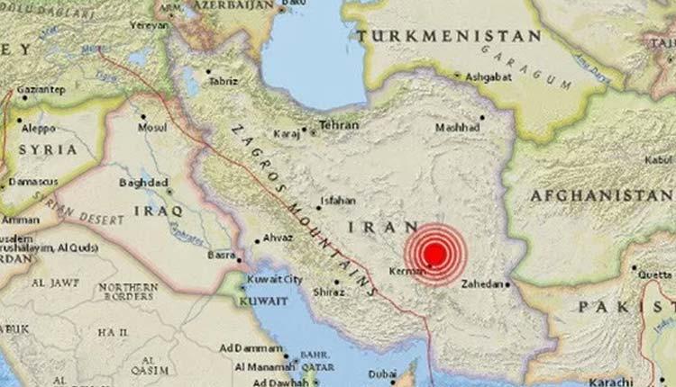 Irán, Sismo, Terremoto, Mundo,