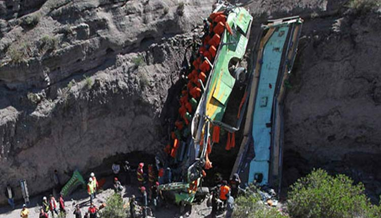 Peru, Accidente,