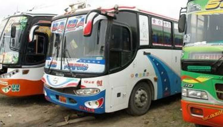 Transporte Publico, Ecuador, Paro Nacional,