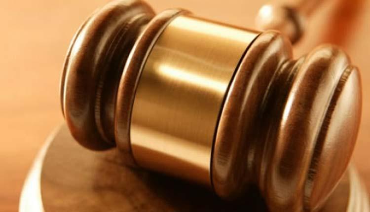Tribunal Distrital, Judicial,
