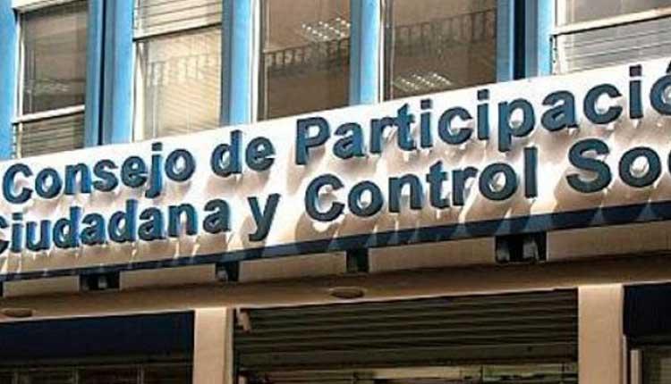 CPCCS, Ecuador, Judicial,