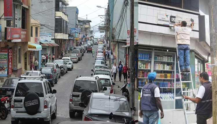 Cocaniguas, Santo Domingo, EPMT,
