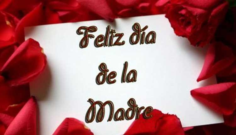 Dia de la madre, Celebración,