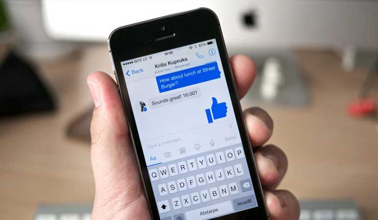 Facebook tiene un buzón de mensajes escondido que probablemente ni conocías