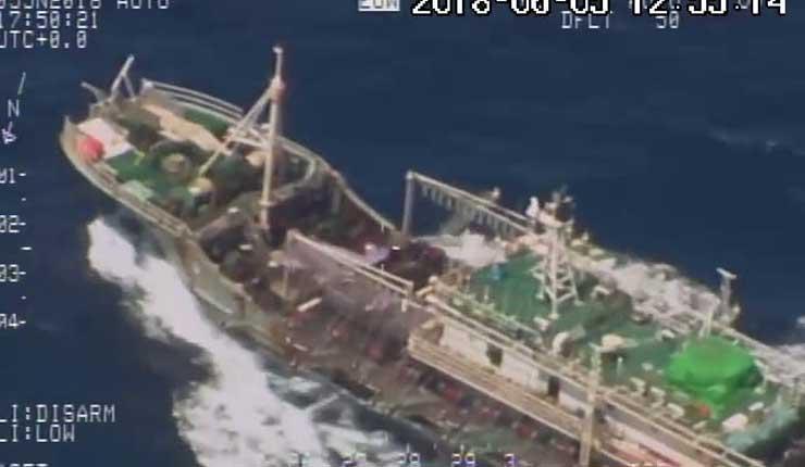 Armada Ecuatoriana, China, Flota Pesquera, Galápagos,