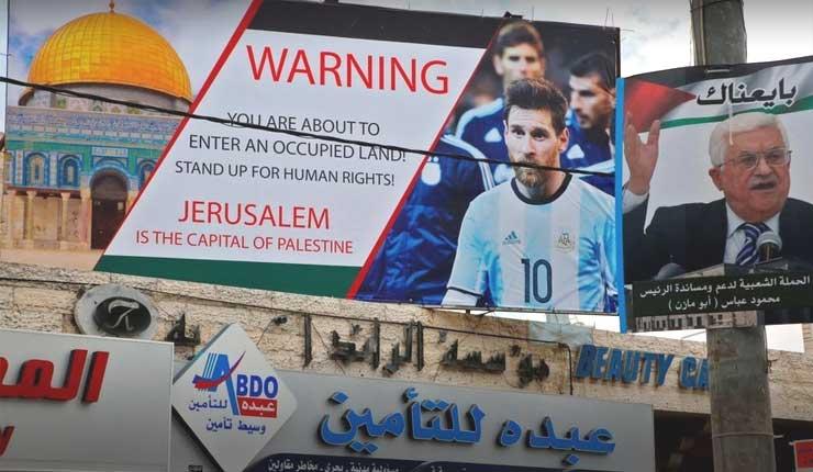 Selección Argentina suspende amistoso de fútbol con Israel por seguridad