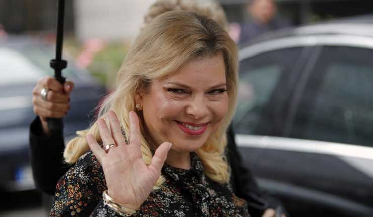 Acusan a esposa de Netanyahu de fraude y abuso de confianza