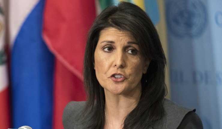 Aliados decepcionados por salida de EEUU de organismo de ONU
