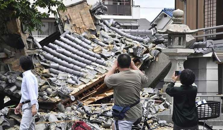 Terremoto, Japón, Mundo,