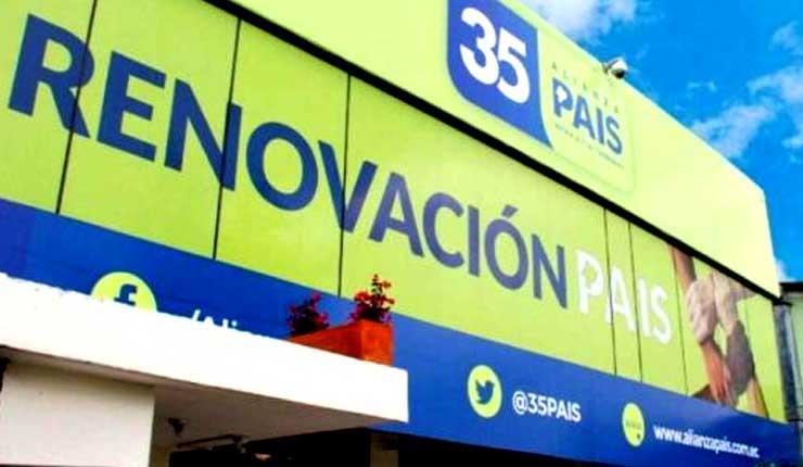 28 de julio será la convención nacional de Alianza PAÍS en Guayaquil