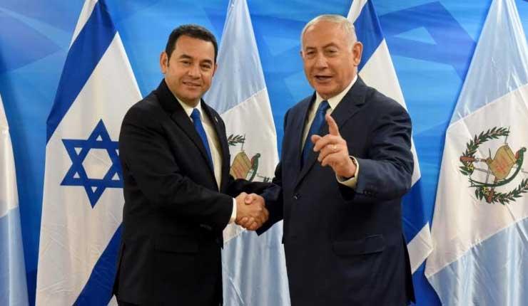 Fiscalía de Guatemala investiga polémico viaje de Morales a Al-Quds