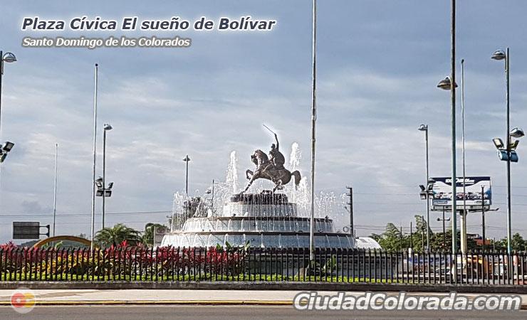 Plaza cívica El Sueño de Bolívar