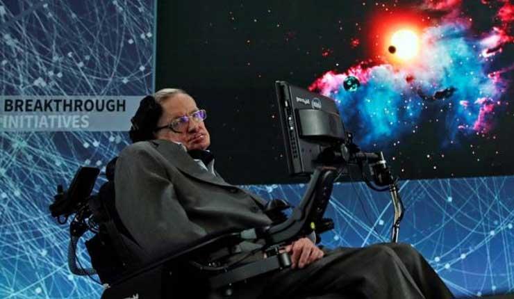Publican el último estudio de Stephen Hawking sobre agujeros negros