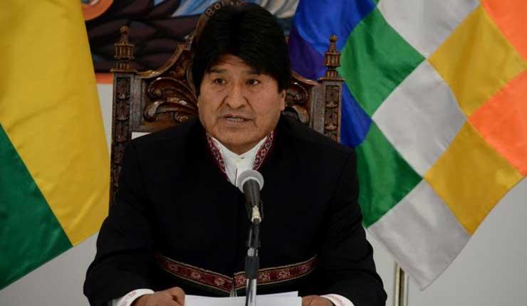 Bolivia ocupa el primer lugar en crecimiento económico en Suramérica