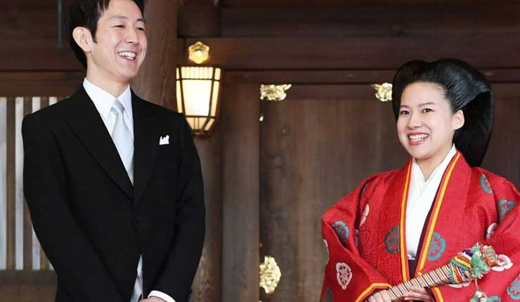 Princesa Ayako, Japón Realeza,