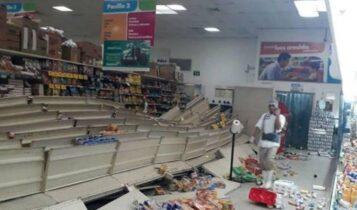 Panamá Temblor